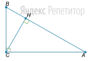 В прямоугольном треугольнике высота, опущенная на гипотенузу, делит её на отрезки ... см и ... см.