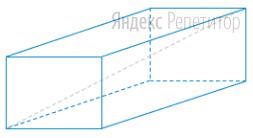 Ребра прямоугольного параллелепипеда, выходящие из одной вершины, имеют длины ... и ...