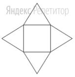 На рисунке изображена развёртка пирамиды, состоящая из квадрата со стороной ... см и четырёх правильных треугольников.