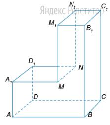 Найдите площадь поверхности фигуры, изображённой на рисунке, если  ...см, ...см, ...см, ...см, ...см.