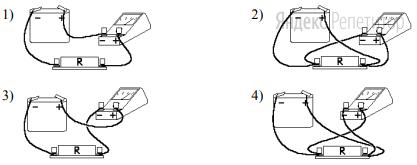 При измерении силы тока в проволочной спирали ... четыре ученика по-разному подсоединили амперметр. Результат изображен на рисунке.
