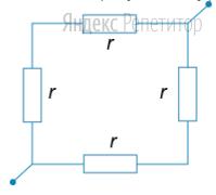 Четыре резистора сопротивлением ... Ом каждый соединены так, как показано на рисунке.