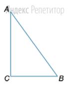 В треугольнике ... угол ... равен ...