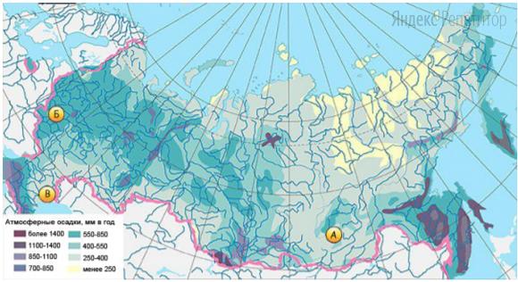 С помощью карты сравните количество осадков в перечисленных населенных пунктах.