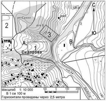 Постройте профиль рельефа местности по линии А–В. Для этого используйте горизонтальный масштаб – в 1 см 50 м и вертикальный масштаб – в 1 см 10 м.