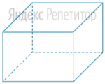 Найдите боковое ребро правильной четырёхугольной призмы, если сторона её основания равна ... а площадь полной поверхности равна ...