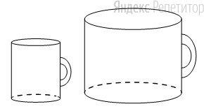 Даны две кружки цилиндрической формы. Первая кружка в полтора раза ниже второй, а вторая вдвое шире первой.