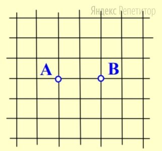 На клетчатой бумаге даны две точки ... и .... Отметьте на ней все точки ... в узлах сетки так, чтобы в треугольнике ... сторона ... была средней по длине. Сколько всего таких точек?