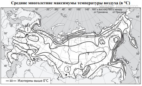 С помощью карты сравните значения средних многолетних максимумов температуры воздуха в точках, обозначенных на карте цифрами ... и ...