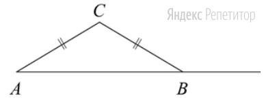 В треугольнике ... стороны ... и ... равны. Внешний угол при вершине ... равен ...