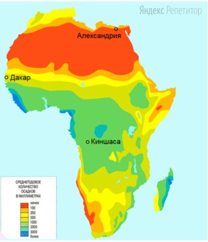 С помощью карты сравните значения среднегодового количества осадков в перечисленных ниже городах Африки.