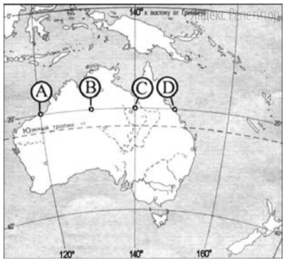 Определите, в каком из пунктов, обозначенных буквами на карте Австралии, ... февраля солнце будет находиться выше всего над горизонтом в ... часов утра по солнечному времени Гринвичского меридиана.
