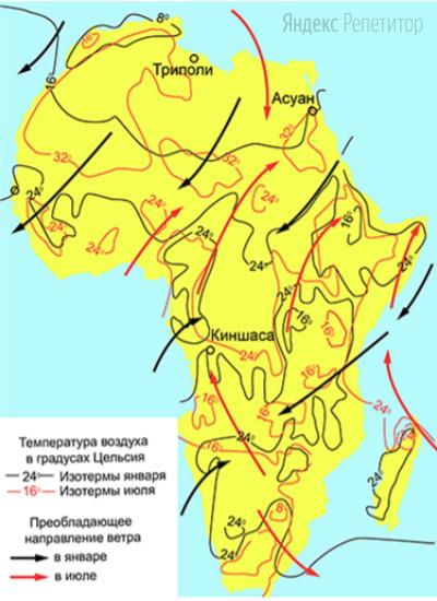 С помощью карты сравните значение средних январских температур в перечисленных ниже городах Африки.