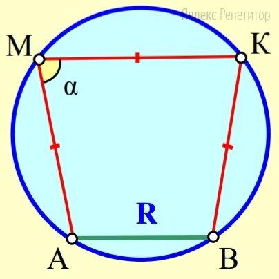 В окружность вписана простая ломаная, состоящая из трёх равных звеньев. Расстояние между началом и концом ломаной равно радиусу окружности. Найдите угол между соседними звеньями ломаной. Ответ дайте в градусах.