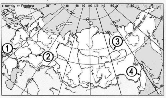 Установите соответствие между рекой и ее расположением на карте, обозначенным цифрой.