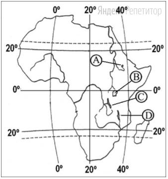 Какой буквой на карте Африки обозначено озеро Виктория?