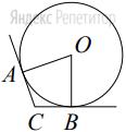 В угол с вершиной ..., равный ... вписана окружность с центром ..., которая касается сторон угла в точках ... и ...