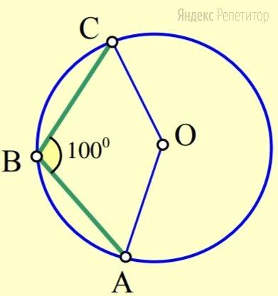 В окружности с центром ... проведены равные хорды ... и .... Угол ... равен .... Найдите угол .... Ответ дайте в градусах.