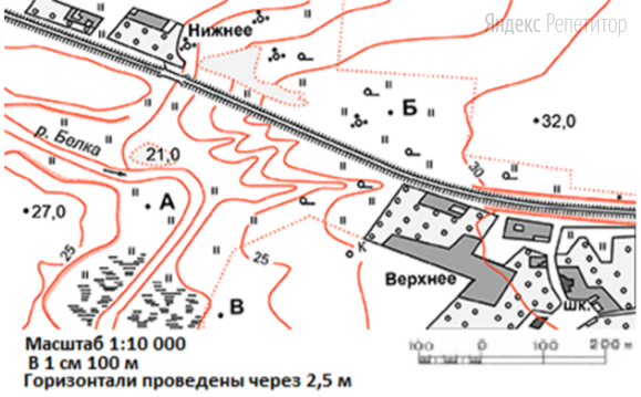 Определите по карте расстояние на местности от точки ... до точки ...