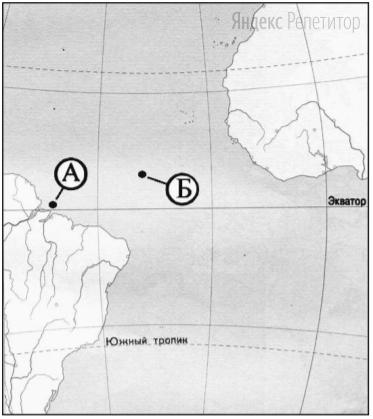 Считается, что средняя соленость поверхностных вод Атлантического океана наибольшая, по сравнению с другими океанами. Однако в экваториальных широтах в точке А она существенно ниже, чем в точке Б.