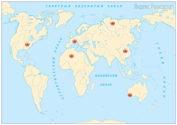 Какие три из обозначенных цифрами на карте мира территории имеют наибольшую среднюю плотность населения?