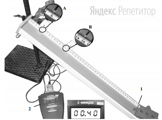 На фотографии показана установка для исследования равноускоренного скольжения каретки (...) массой ... кг по наклонной плоскости, установленной под углом ... к горизонту.