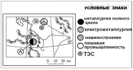 Определите, в каком из промышленных центров, обозначенных на карте буквами А и В, будет наблюдаться бóльшее загрязнение атмосферы.