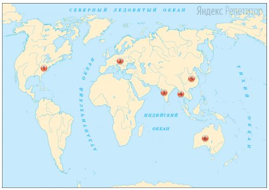 Какие три из обозначенных на карте мира государств имеют наибольшую среднюю плотность населения?
