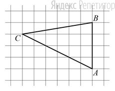 На клетчатой бумаге с размером клетки ... ... ... изображён треугольник ....