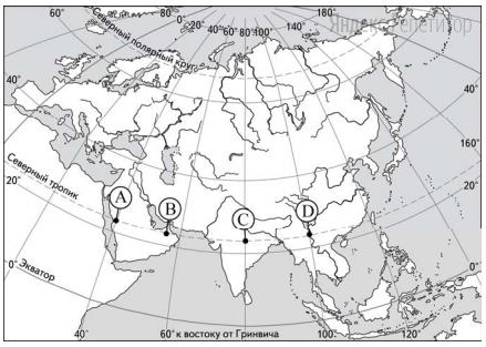 Определите, в каком из пунктов, обозначенных буквами на карте Евразии, Солнце будет находиться выше всего над горизонтом ... декабря в ... часов по солнечному времени Гринвичского меридиана.