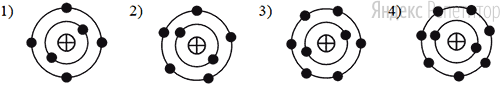 На рисунке изображены модели четырёх нейтральных атомов. Чёрными кружочками обозначены электроны. Атому изотопа кислорода ... соответствует модель
