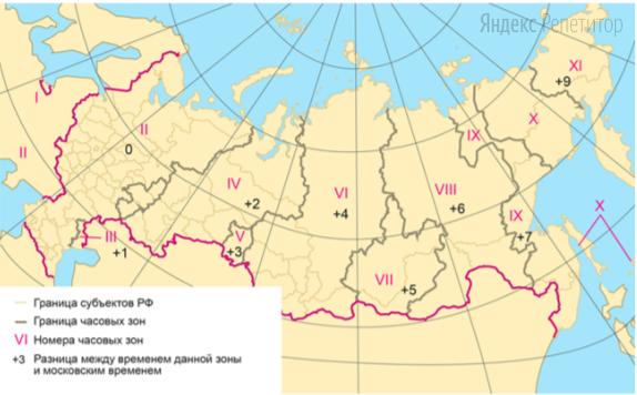 В соответствии с Законом о возврате к «зимнему» времени с ... октября ... года на территории страны установлено ... часовых зон (см. карту). Исходным при исчислении местного времени часовых зон служит московское время — время II часовой зоны.