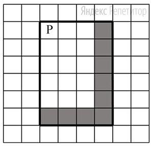 Например, для приведённого выше рисунка Робот должен закрасить следующие клетки (см. рисунок).
