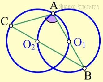 Две окружности имеют общую точку ... и проходят через центры ... и ... друг друга. В первой окружности провели диаметр ..., а продолжение отрезка ... пересекает вторую окружность в точке .... Найдите угол .... Ответ дайте в градусах.