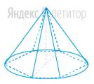Высота правильной шестиугольной пирамиды равна ... боковые рёбра равны ...