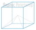 Найдите объём четырехугольной пирамиды, основанием которой является грань куба, а вершиной — центр куба, если объём всего куба равен ...