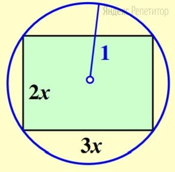 В окружность радиуса ... вписан прямоугольник, длины сторон которого относятся как .... Найдите площадь этого прямоугольника.