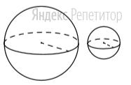 Даны два шара с радиусами ... и ...