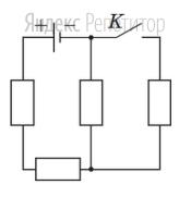 В электрической цепи, схема которой изображена на рисунке, сопротивления всех резисторов одинаковые.  Внутренним сопротивлением источника тока можно пренебречь.