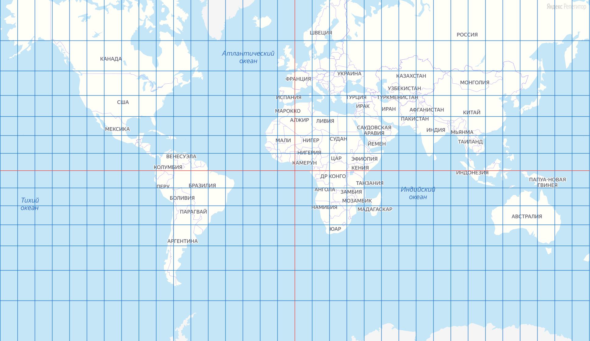 Определите, на территории какого государства находится этот населённый пункт.