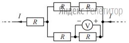 Пять одинаковых резисторов с сопротивлением ... Ом соединены в электрическую цепь, через которую течёт ток ... А (см. рисунок).