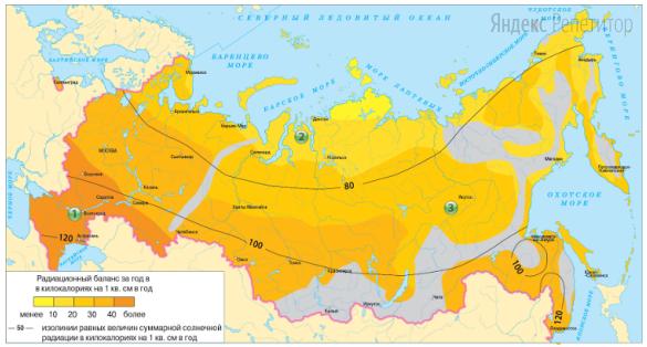 С помощью карты сравните количество солнечной радиации, поступающей в точки, обозначенные на карте цифрами ... и ...