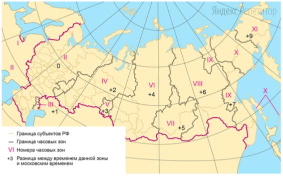 В соответствии с Законом о возврате к «зимнему» времени с 26 октября 2014 года на территории страны установлено 11 часовых зон (см. карту). Исходным при исчислении местного времени часовых зон служит московское время — время II часовой зоны.