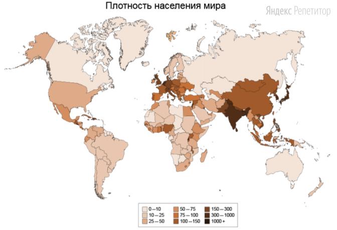 С помощью приведенной ниже карты плотности населения мира из перечисленных стран выберите три, имеющие наименьшую плотность населения.