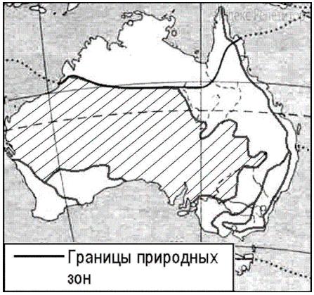 Какая природная зона обозначена на картосхеме Австралии штриховкой?