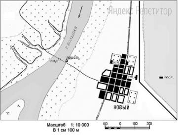 Определите азимут, по которому надо идти от пристани на р. Большая до дома лесника.