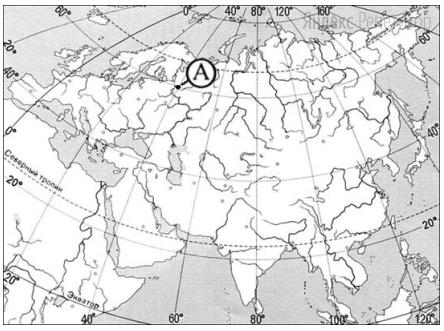 Какие географические координаты имеет точка, обозначенная на карте Евразии буквой ...