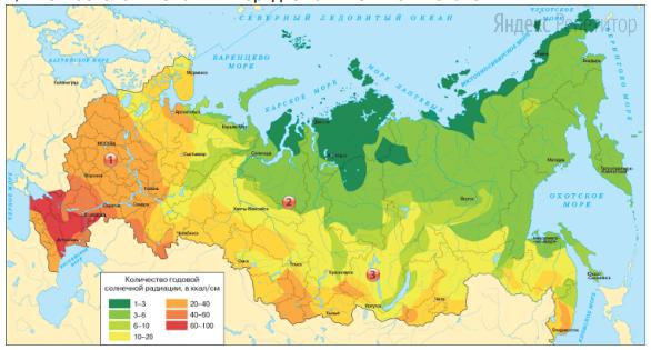 Анализируя карту, сравните средние значения солнечной радиации, поступающей на территорию России в точках, обозначенных на карте цифрами 1, 2 и 3. Расположите точки в порядке повышения этих значений.