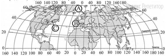 Определите, в каком из обозначенных буквами на карте Северного полушария пунктов, 20 декабря Солнце раньше (по времени Гринвичского меридиана) поднимется над горизонтом.