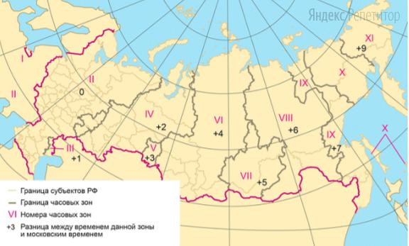 В соответствии с Законом о возврате к зимнему времени с ... октября ... года на территории страны установлено ... часовых зон (см. карту). Исходным при исчислении местного времени часовых зон служит московское время — время ... часовой зоны.